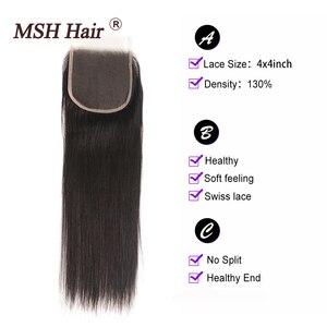 Image 5 - Fasci dritti per capelli MSH con chiusura fasci di tessuto brasiliano per capelli fasci di capelli umani con chiusura in pizzo estensione dei capelli Non Remy