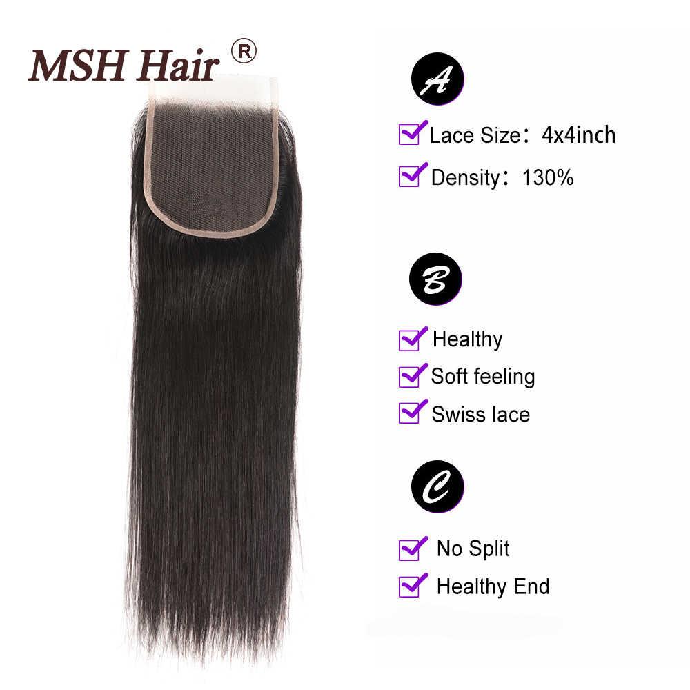 Mechones de cabello humano postizo liso brasileño MSH con cierre de encaje 4*4 Densidad 130% cabello no Remy proporción media