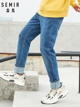 Semir Black jeans men tide brand new fit straight