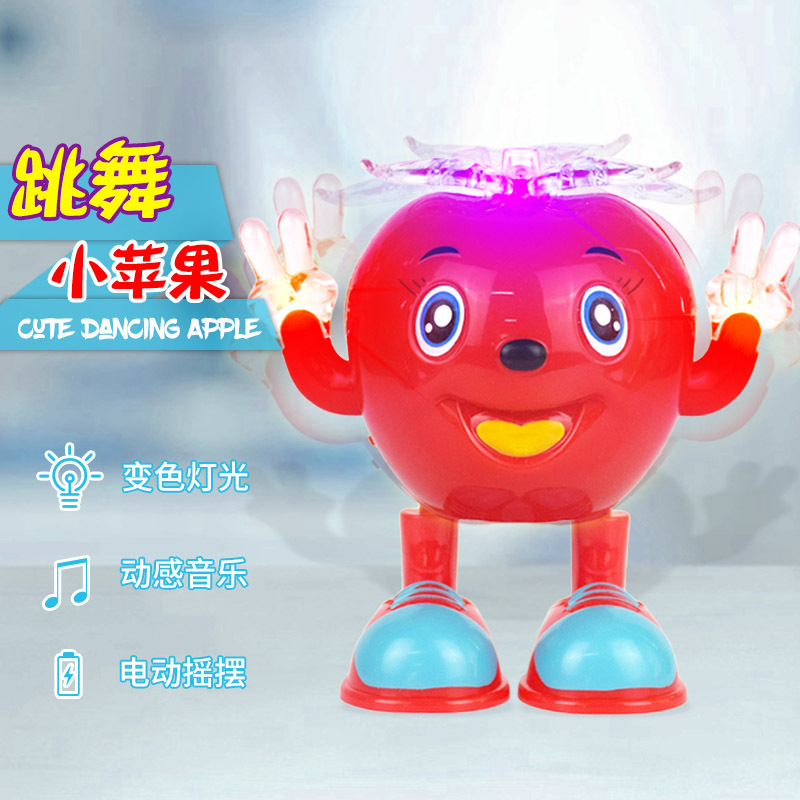 Electric Sway Dancing Little Apple Singing Sound-And-Light ENLIGHTEN Educational Baby Infants Toys For Children