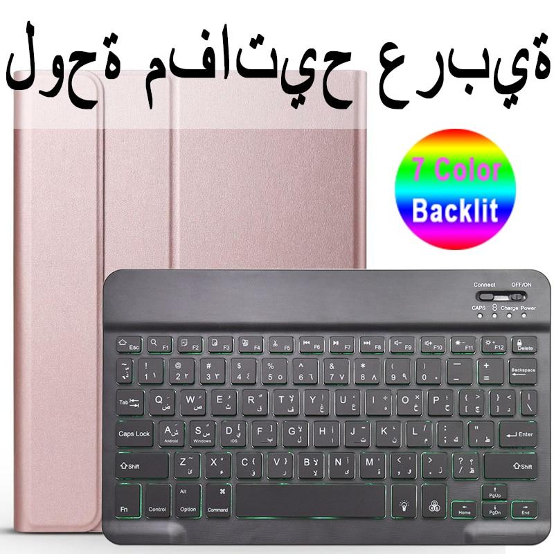 Arabic Keyboard Color Changing 7 Colors Backlit 3 0 Bluetooth Keyboard Case for iPad 10 2 Keyboard Case for Apple