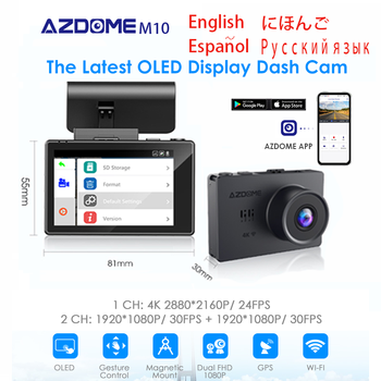 AZDOME M10 Dash Cam 4k Car Camera Recorder Low Price Car Dash Car Black Box Camera WIFI GPS image