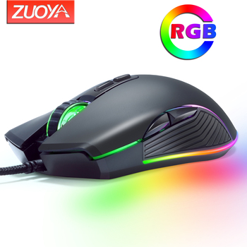 Original Wired RGB Gaming Mouse Optical Gamer Mice Adjustable DPI With Backlight For Laptop Computer PC Professional Game