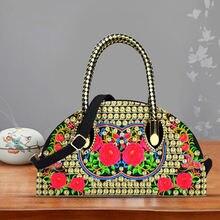 Женские сумки на плечо ручная работа вышивка милый цветок Богемия