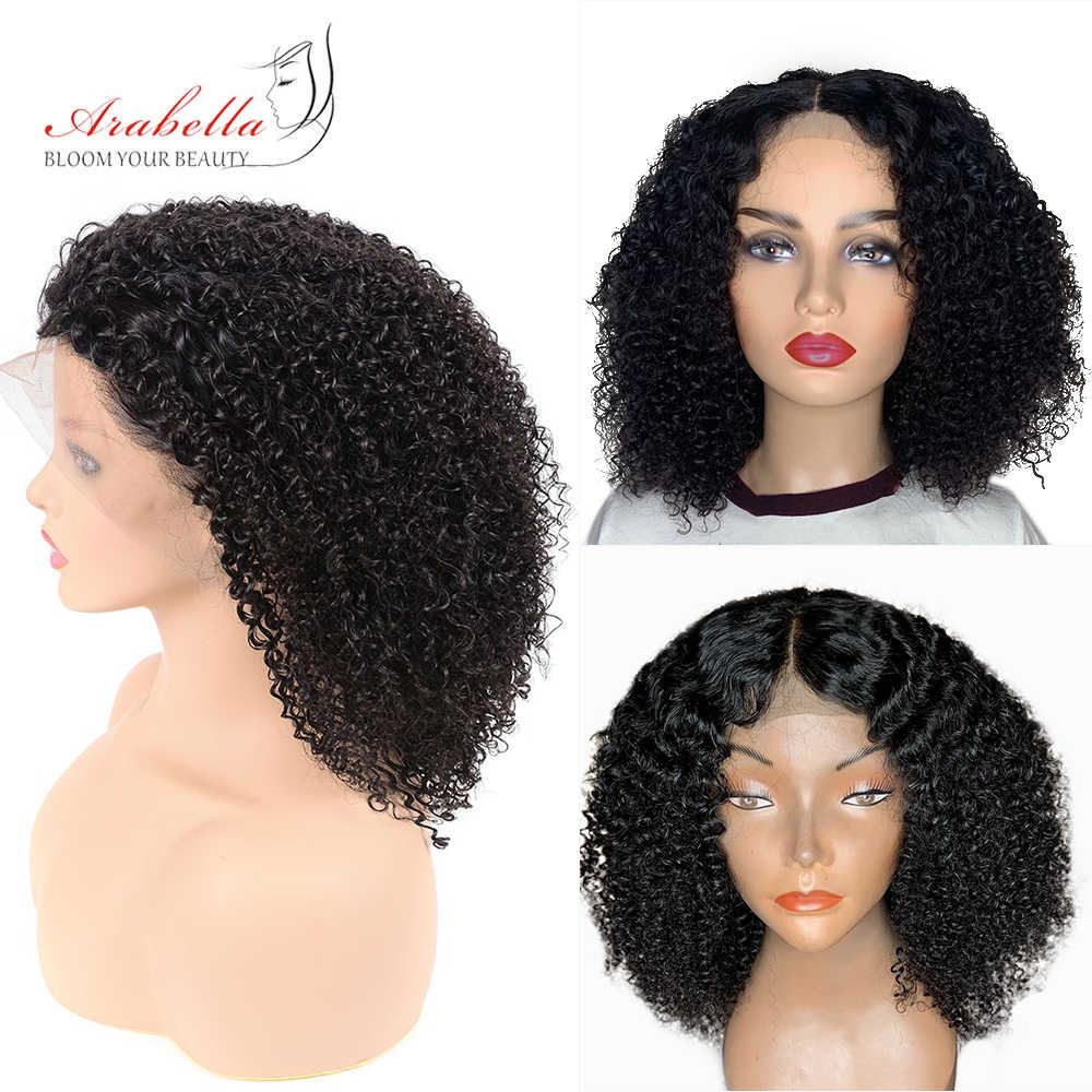 Curly Human Hair Wig Arabella Brazilian Curly