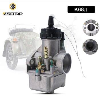 ZSDTRP Retro para motocicleta de 28mm, carburadores compatibles con k68④ (D), IZH Ural Dniepr K750 MB650 MB750 M72 y otros motocarburador ruso/Ussr k68④