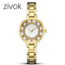 купить Top Brand  Luxury Fashion Women Watches Lady Watch Stainless Steel Dress Women Watch Quartz Wrist Watches дешево