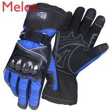 Motorcycle Riding Gloves Motorcycle Waterproof Cold-Proof Drop-Proof Warm Knight Carbon Fiber Gloves