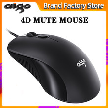 Aigo Q21 Komputer PC Desktop Mouse 4 Tombol DPI 2400 Mouse Gaming Kabel USB Diam Bisu Notebook Ponsel mouse Gamer(China)