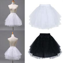 Girls 3 Layers Net Petticoat Underskirt Crinoline Slip for Flower Wedding Dress