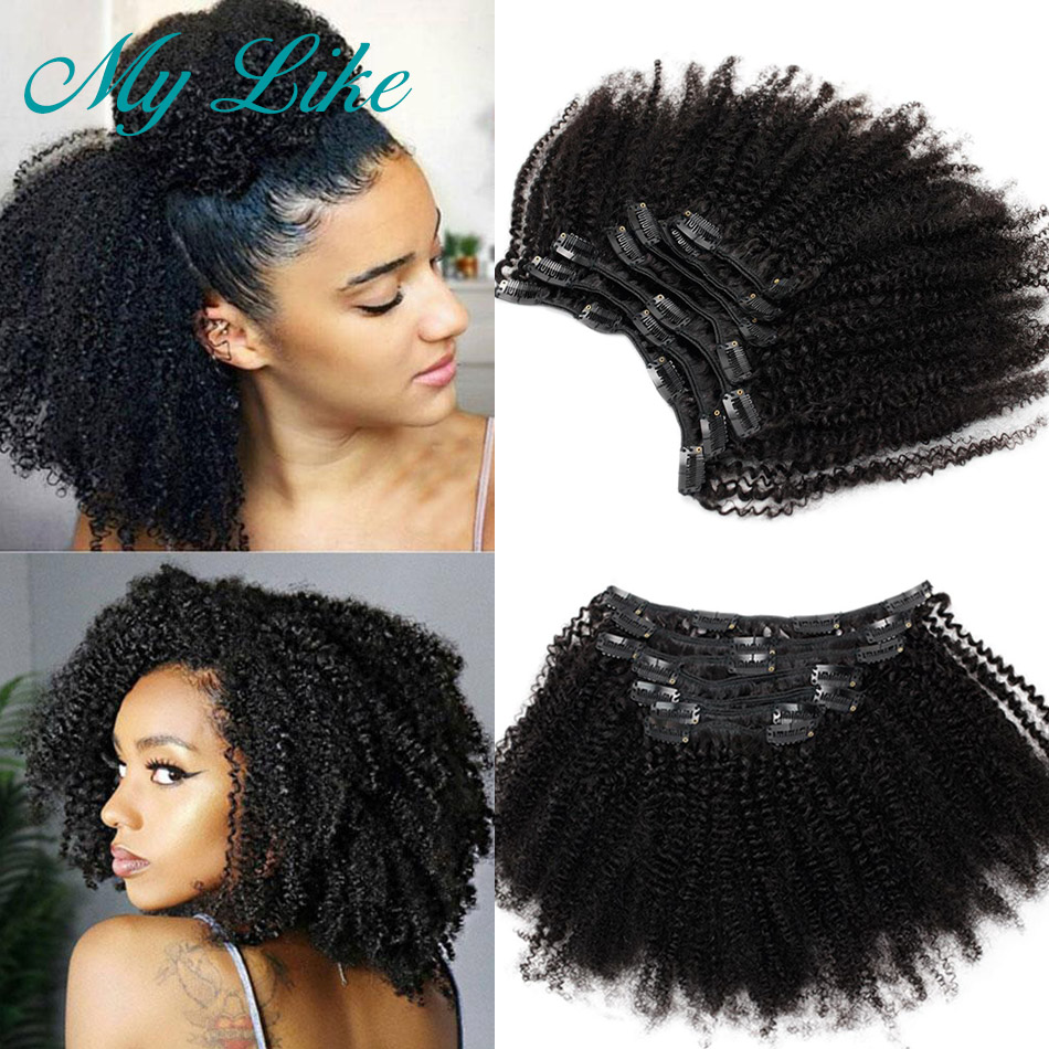 My Like Afro Kinky Curly Clip In Human Hair Extensions Brazilian Clip-Ins Full Head 7Pcs/Set 120G Non-remy Hair Nautral Color