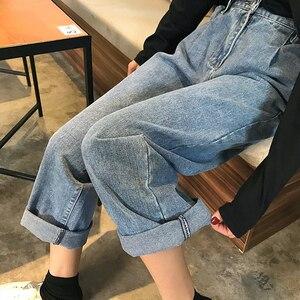 Image 3 - กางเกงยีนส์ผู้หญิงฤดูใบไม้ผลิฤดูร้อนอินเทรนด์สไตล์เกาหลี All Match ง่ายสูงเอว Streetwear Ulzzang กางเกงขายาวสตรีเก๋หลวม