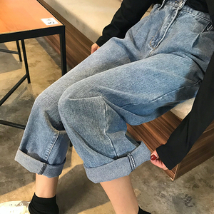 Image 3 - Jeans Women Spring Summer Trendy Korean Style All match Simple High Waist Streetwear Ulzzang Womens Trousers Chic Loose Casual
