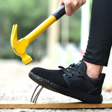 Дышащая защитная обувь со стальным носком; Мужские кроссовки;