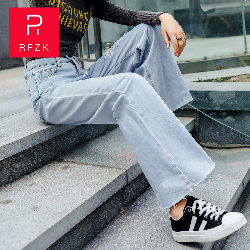 RFZK Hot Womens High Waist Jeans Wide Leg Loose  High Waist Ladies Wide Leg Blue Jeans Pants Korean Style All-match Full-length