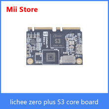 Sipeed lichee zero plus S3, Arm cortex-A7 core 1.2GHz main frequency supports MIPI camera RGB screen New single board computer
