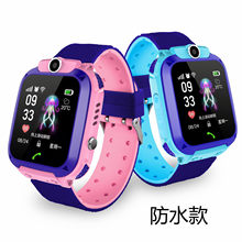 Para q12 bebe relógio inteligente câmera dupla sos telefone de voz bate-papo smartwatch relogio das criancas presente