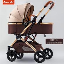 6.9kg light stroller High landscape baby stroller 2 in 1 newborn carriage foldin
