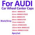 Для A1 A2 A3 A4 A5 A6 A7 серый/черный 60 мм 61 мм 68 мм 69 мм 77 мм 135 мм 146 мм колпачки для центра колес эмблема колпачки для колеса