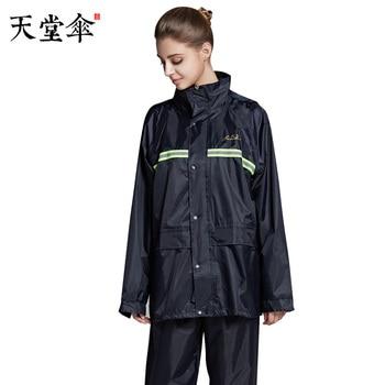 Scooter Jacket Raincoat Women Pants Set Outdoor Plastic Men Raincoat Survival Waterproof Regenpak Dames Girls Rain Poncho JJ60YY