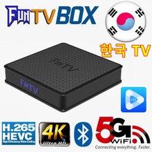 한국어 Tvpad4 evpad pro UBOX 한국 TV 박스 영화 내장 WIFI 안드로이드 TV 박스 feetv 한국어 TV HD 박스