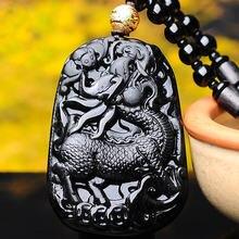 Подвеска в виде дракона из натурального обсидиана ручной работы