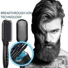 רב תכליתי שיער מסרק מברשת זקן מחליק שיער ליישר מיישר מסרק שיער Curler מהיר שיער Styler עבור גבריםמסרקים
