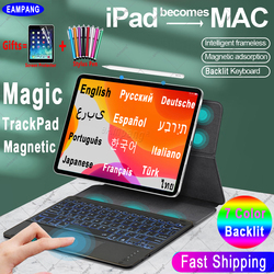 Magic трекпад для клавиатуры для iPad Air 4 2020 10,9, чехол для клавиатуры iPad Pro 11 12,9 2018 2020 Air 4, Магнитный чехол для клавиатуры