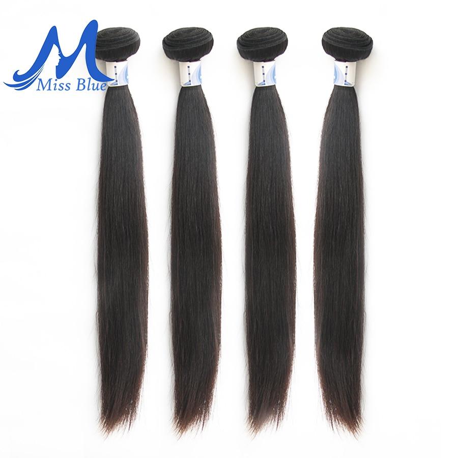 Missblue Peruvian Hair Weave Bundles Straight 100% Human Hair 34 36 38 40 Inch 3/4 Bundles Natural Color Remy Hair Extensions