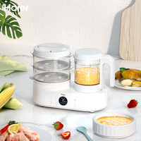 Haier Baby Food Maker Steamer Double Cup Food Supplement Machine Automatic Electric Food Grinder Cooking Pot Juicer Container