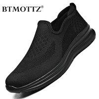 Zapatos de malla de verano para Hombre, Zapatillas informales ligeras, mocasines sin cordones, transpirables, para caminar