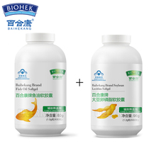 Omega 3 Fish Oil DHA EPA And Soybean Lecithin Softgels Lower Blood Fat Blood Lipid Fast