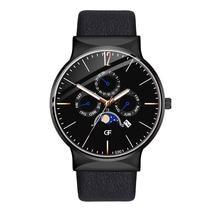 Мужские кожаные часы чистого цвета модные простые универсальные