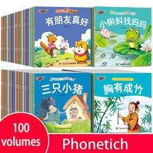 100 história de livros de imagens crianças dormir versão fonética 0-8 anos de idade pai-filho educação precoce bebê comic livres libro arte