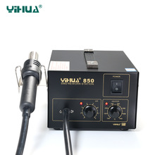 HOT SALE 3 Nozzles Hot Air Soldering Station SMD Rework Station Lead Free With Heat Gun YIHUA 850 hot air gun
