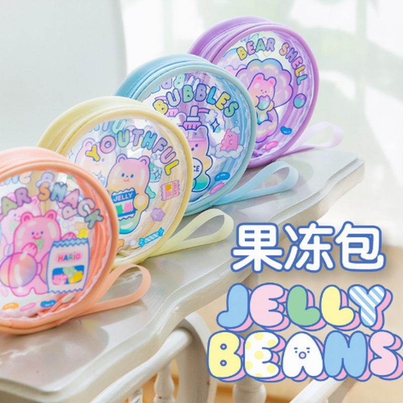 Bentoy Milkjoy Jelly Beans Transprent Coin Purse Korea Girls Mini Money Bag Card Holder Cute Handbag Make UP Case Kawaii Japan