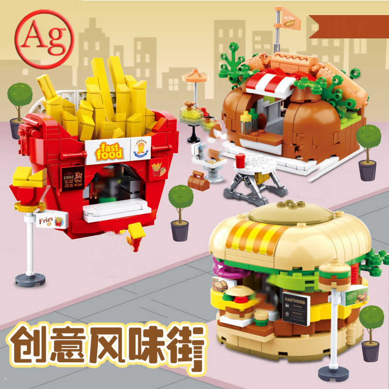 Miasto SEMBO blok architektura miasto McDonalding jedzenie ulica Hamburger sklep sklep klocki klocki zabawki konstruktor