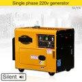Бытовой автоматический дизельный генератор 5000 Вт