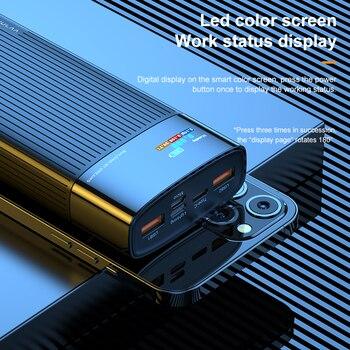 Внешний аккумулятор KUULAA 20000 мАч QC PD 3,0