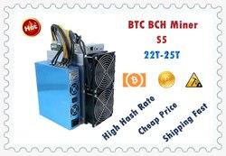 BTC Майнер S5 22T с БП экономические чем Antminer S9 S9k S9j S17 T17 S17E S17 + T9 + WhatsMiner M3X M21S M20S Ebit E9 E10