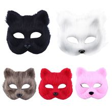 Foxes Shape Mask Half Face Halloween Cosplay Masquerade Role Play Christmas Carnival Party Costume Prop