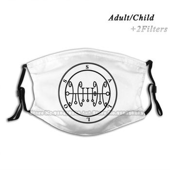 Sallos Dustproof Non-Disposable Mouth Face Mask Pm2.5 Filters For Child Adult Sallos Saleos Goetia Lesser Key Solomon Thelema image