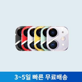 Защитное 3D стекло для камеры iPhone 12 6