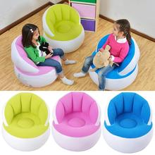 Lazy-Bag Sofa-Chair Inflatable-Sofa Camping Children Folding Ultralight Blow-Up Colorful