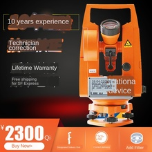Electronic Theodolite Laser Engineering High Precision DJD2-JCL Surveying and Ma