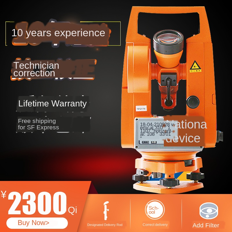 Electronic Theodolite Laser Engineering High Precision DJD2-JCL Surveying And Mapping Instrument