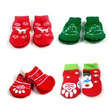 4 шт., рождественские носки для собак, маленькая собачья Обувь для собак, милые мягкие теплые вязаные носки, одежда для собак, кошек, Рождество XYR