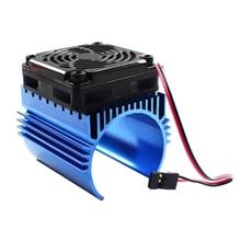 Metal Motor Heat Sink Kids Mini RC Toys Accessory Car C4 5V Cooling Fan 44x65mm Motor Heat Sink 1:8 RC Toys