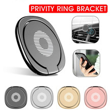 Universal Magnetic Car Mount Holder 360 Degree Rotation Mini Stand Dashboard  180 Spin Phone Ring Bracket GPS Support