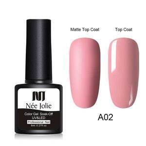 NEE JOLIE 8 мл УФ-гель для ногтей LED Лак для ногтей красный серый гель лак долговечный гель отмачиваемый дизайн ногтей своими руками